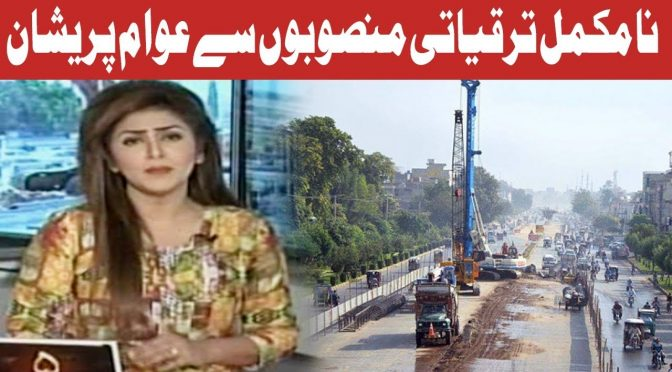 Hot Lunch | Incomplete Mega Projects | 31 July 2018 | Channel Five