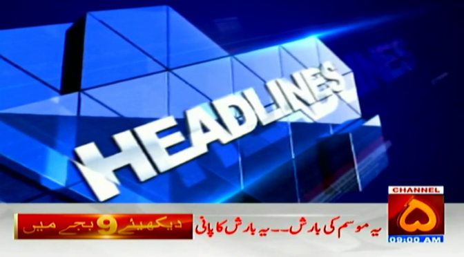 Channel Five Pakistan Headlines 09 AM 01 July 2018
