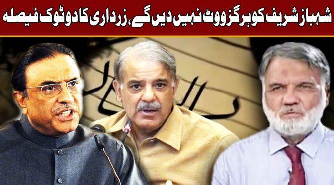 Asif Zardari Ka Bara Ealan Samnay Agya | Column Nigar | 16 August 2018 | Channel Five