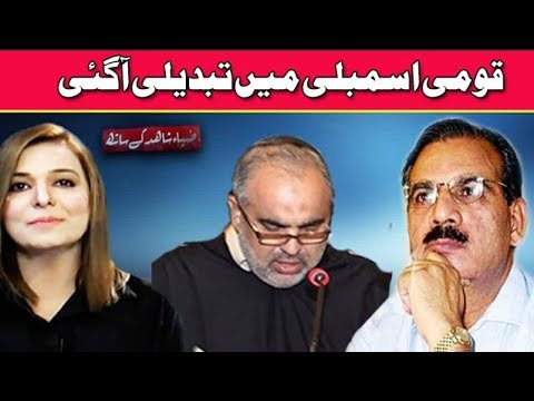 Zia Shahid Kay Sath | 15 August 2018 |Channel five