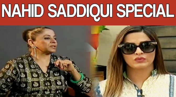 Nahid Saddiqui Special | Tea @ 5 | 8 September 2018 | Channel Five