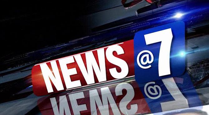 """شہباز شریف لندن کے اخبار کو فوری نوٹس دیں: فرید پراچہ، اخبار نے خبر چھاپی ہے اس کی کوئی ساکھ نہیں خبر بے بنیاد ہے:طاہرہ اورنگزیب ، جج ارشد ملک سے پہلے میری ملاقات نہیں ہوئی:میاں غفار کی چینل ۵ کے پروگرام """" نیوز ایٹ 7 """" میں گفتگو"""