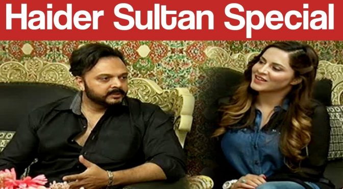 Haider Sultan (Actor) | Tea @ 5 | 19 October 2018 | Channel Five
