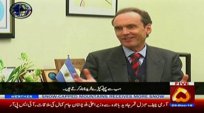 Diplomatic Enclave l 29 December 2018 l Channel Five