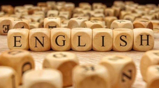 انگریزی رے انگریزی تیری کون سی کَل سیدھی