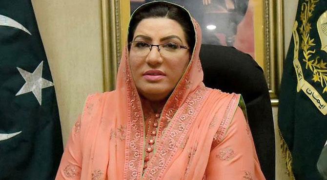 اطلاعات تھیں شہباز شریف لندن سے واپس نہیں آئیں گے: فردوس عاشق