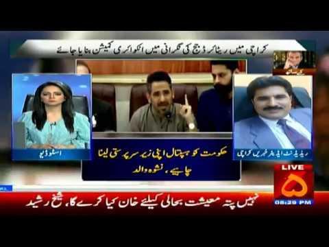 Zia Shahid k sath | 26 April 2019 | Channel Five