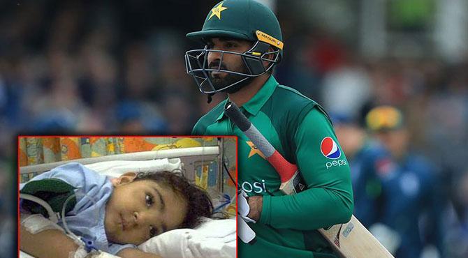 کرکٹر آصف علی کینسر کو شکست نہ دے سکے ، ننھی بیٹی انتقال کر گئی