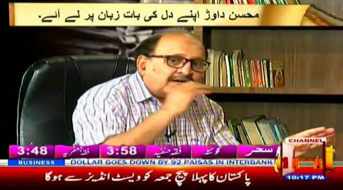 Column Nigar | 29 May 2019 | Channel Five Paikistan