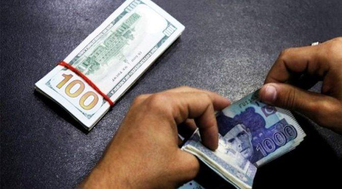 روپے کے مقابلے میں ڈالر کی قدر میں کمی کا سلسلہ جاری