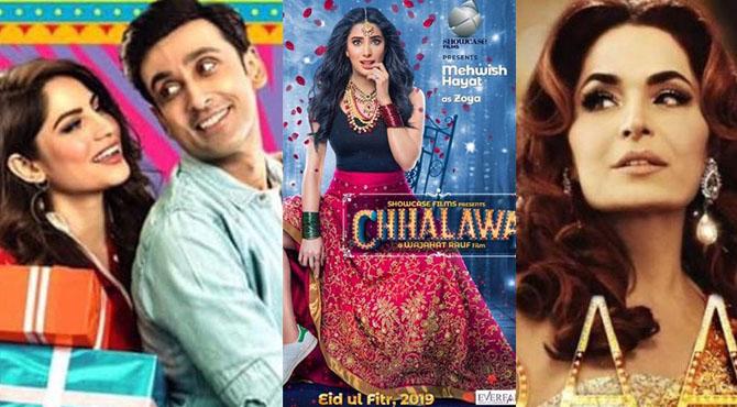 جون میں سینما گھروں میں یہ پاکستانی فلمیں ضرور دیکھیں