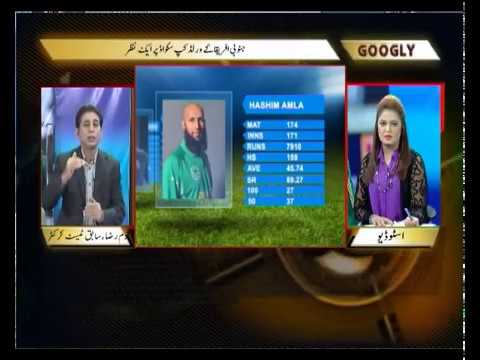 Googly | 29 May 2019 | Channel Five pakistan