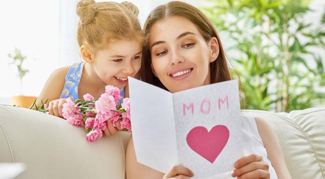 """"""" مدت ہوئی ہے سوئی نہیں ماںاک بار کہا تھا ڈر لگتا ہے""""""""ماﺅںکا عالمی دن """" آج منایا جائیگا"""