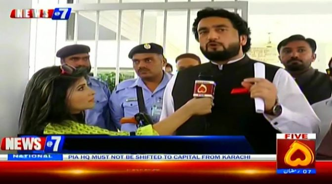 News@7 | 13 May 2019 | Channel Five Pakistan
