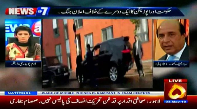 News@7 | 3 May 2019 | Channel Five Pakistan