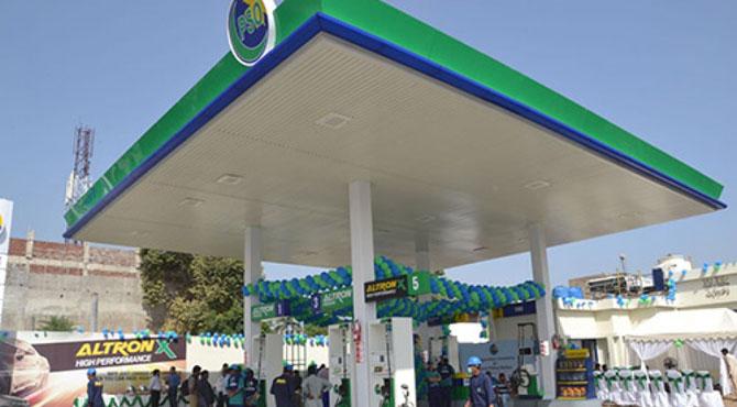 سعودیہ 9 ارب 60 کروڑ ڈالر کا ادھار تیل دیگا