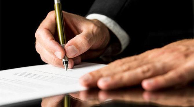 گورنر پنجاب نے نئے بلدیاتی بل پر دستخط کر دیئے