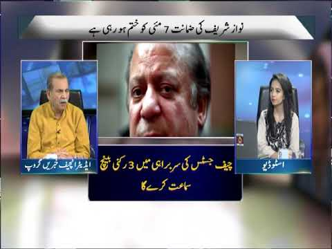 Zia Shahid k sath | 1 may 2019 | Channel Five Pakistan