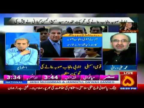 Zia Shahid k sath | 13 May 2019 | Channel Five Pakistan