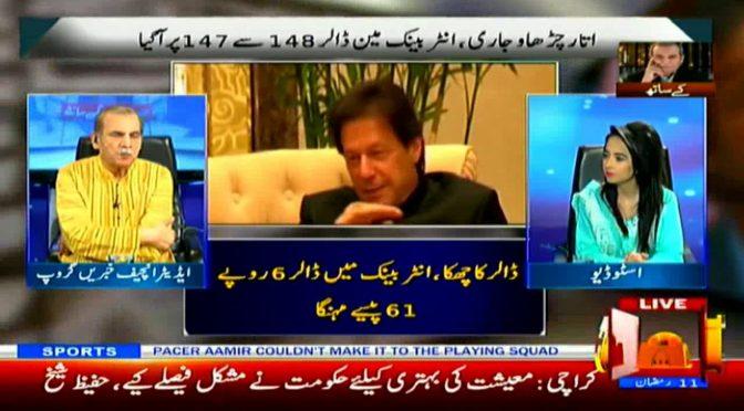 Zia Shahid k sath | 16 May 2019 | Channel Five Pakistan
