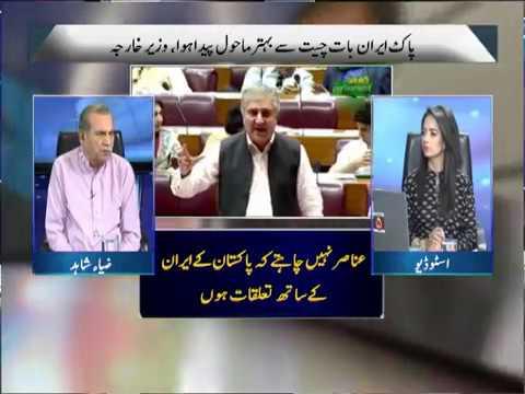 Zia Shahid k sath | 2 may 2019 | Channel Five Pakistan