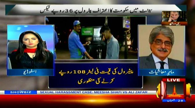 Zia Shahid k sath | 3 May 2019 | Channel Five Pakistan