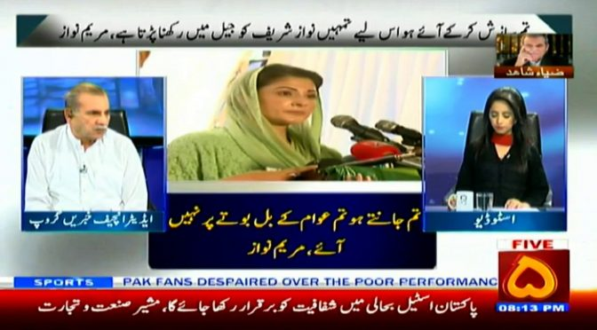 Zia Shahid k sath | 31 May 2019 | Channel Five Pakistan