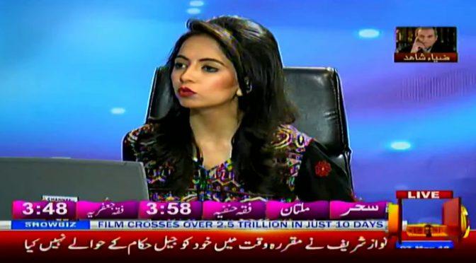 Zia Shahid k sath | 7 May 2019 | Channel Five Pakistan