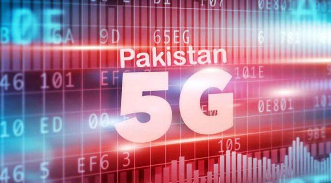پاکستان میں 5جی ٹیکنالوجی کو آزمائشی طور پر شروع کرنے کا فیصلہ