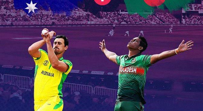 آسٹریلیاکا بنگلادیش کیخلاف ٹاس جیت کر بیٹنگ کا فیصلہ