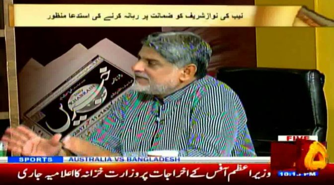 Column Nigar | 20  June 2019 | Channel Five Pakistan