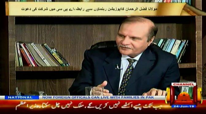Column Nigar | 24 June 2019 | Channel Five Pakistan