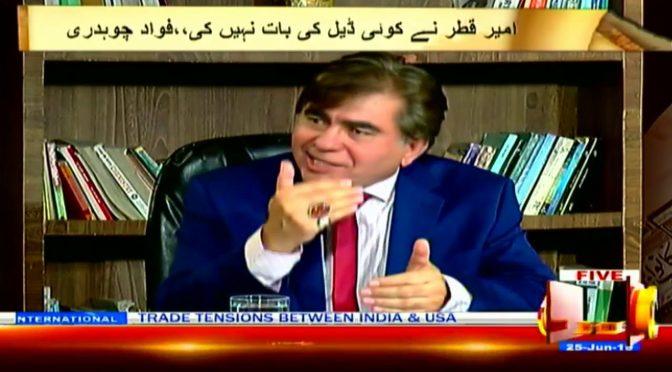 Column Nigar | 25 June 2019 | Channel Five Pakistan