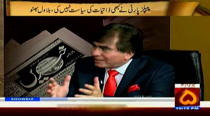 Column Nigar | 7  June 2019 | Channel Five Pakistan