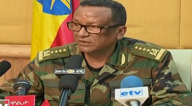 ایتھوپیا میں بغاوت کی کوشش ناکام: فوج کے چیف آف اسٹاف حملے میں ہلاک