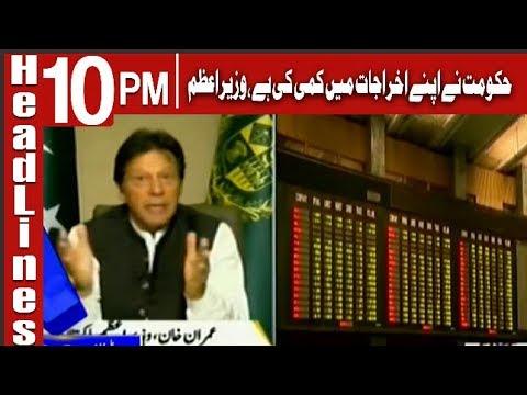 Headlines 10 PM | 24 JUNE 2019 | Channel Five Pakistan