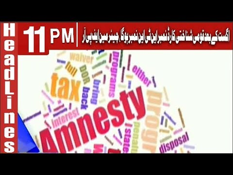Headlines 11  PM | 30 JUNE 2019 | Channel Five Pakistan