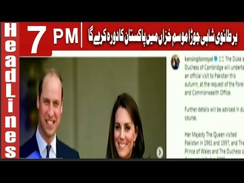 Headlines 7 PM | 30 JUNE 2019 | Channel Five Pakistan