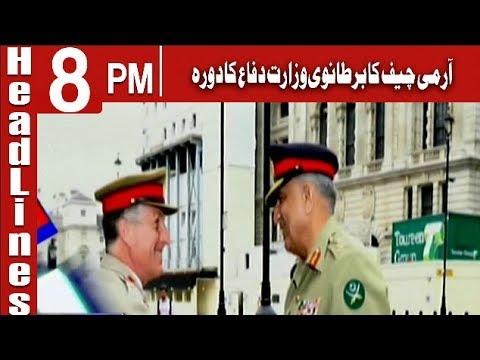 Headlines 8  PM | 24 JUNE 2019 | Channel Five Pakistan