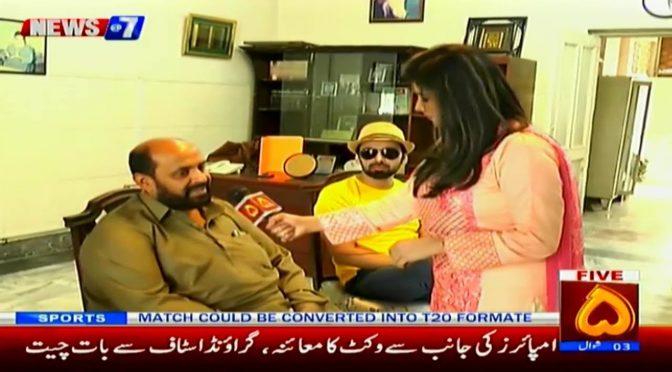 News@7   7 june 2019   Channel Five Pakistan