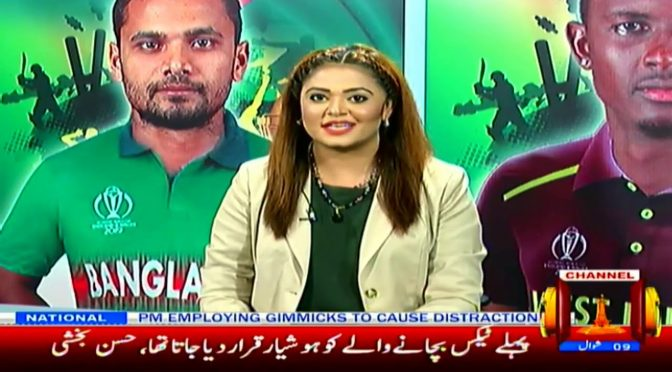 Tha World Cup Show | 12 JUNE 2019 | CHANNEL FIVE PAKISTAN