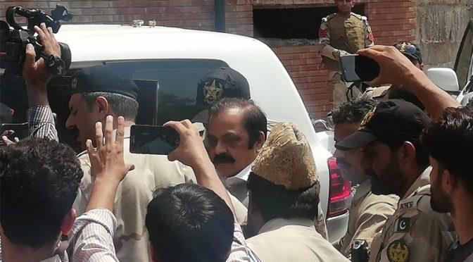 رانا ثنا اللہ کو کیمپ جیل لاہور میں عام قیدی کی حیثیت سے رہنا ہوگا
