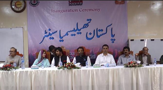 بولان میڈیکل کمپلکیس کوئٹہ میں پاکستان تھیلیسیمیا سنٹر کا افتتاح