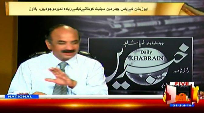 Column Nigar l 31  July 2019 | Channel Five Pakistan