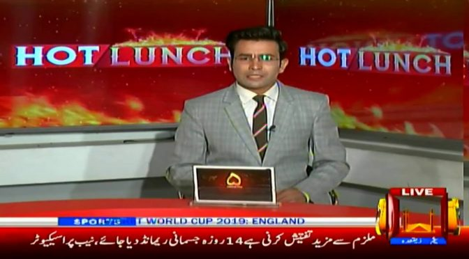 Hot Lunch | 5 JULY  2019 | Channel Five pakistan