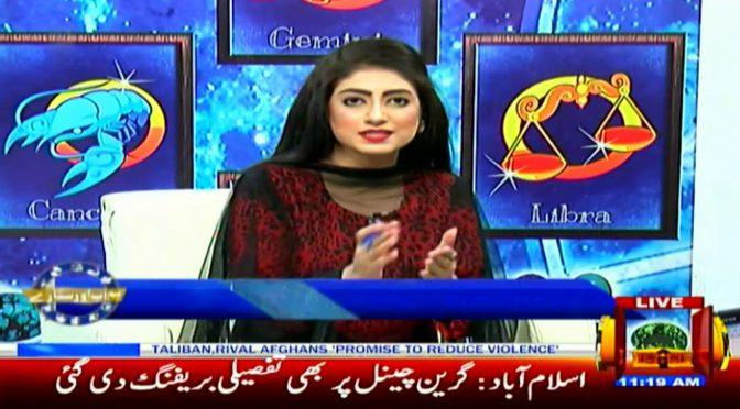 Hum Aap aur Sitaray | 13 JULY 2019 | Channel Five