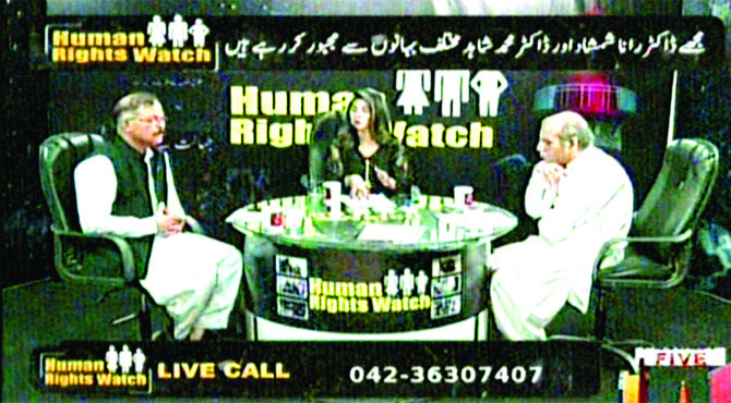 """، نرس کو جنسی ہراساں کرنیوالے 2 ڈاکٹروں کیخلاف کیس صوبائی خاتون محتسب کو جانا چاہیے : ضیا شاہد ، خاتون کی درخواست اسلام آباد یا لاہور جانی چاہئے اور کیس کو منطقی انجام تک پہنچانا چاہئے : آغاباقر کی چینل ۵ کے پروگرام """" ہیومن رائٹس """" میں گفتگو"""