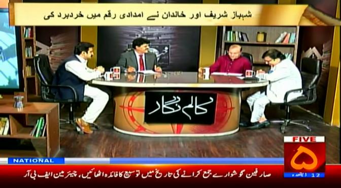 Column Nigar l 15  JULY 2019 | Channel Five Pakistan