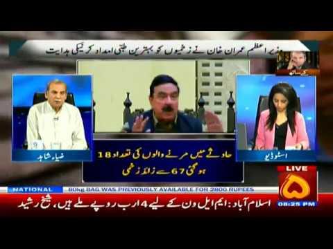 Zia Shahid k sath | 11  JULY 2019 | CHANNEL FIVE PAKISTAN