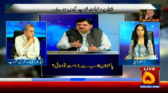 Zia Shahid k sath | 12  JULY 2019 | CHANNEL FIVE PAKISTAN